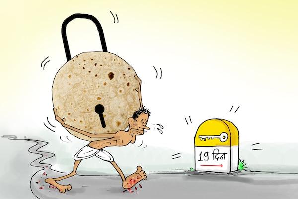 कार्टून कोना: कोरोना को रोकने शुरू हुआ लॉकडाउन पार्ट-2