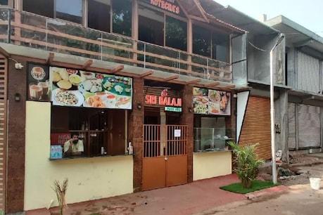 लॉकडाउन: क्या 15 अक्टूबर तक बंद रह सकते हैं रेस्टोरेंट और होटल? प्रसार भारती ने दिया ये जवाब