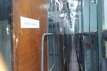 रेलवे ने 55 कोच को आइसोलेशन वार्ड में किया तब्दील, रहेगी ये सभी सुविधा