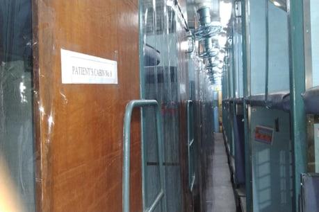 COVID-19: रेलवे ने 55 कोच को आइसोलेशन वार्ड में किया तब्दील, रहेगी ये सभी सुविधा