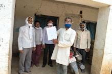छत्तीसगढ़: कोरोना से लड़ाई में अन्नदाता बने दानदाता, CM ने कहा- जीत लेंगे जंग
