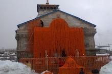 सज गया है केदारनाथ मंदिर... बुधवार सुबह 6.10 पर खुलेंगे धाम के कपाट