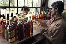 Lockdown: दिल्ली में शराब की तस्करी करते हुए RPF कांस्टेबल गिरफ्तार