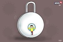 Modified Lockdown- प्रदेश में पहले दिन खुली मात्र 20% औद्योगिक इकाइयां