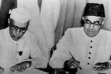 क्या था आज हुआ नेहरू-लियाकत समझौता, विरोध में इस नेता ने दिया था इस्तीफा