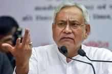 बिहार सरकार ने किया 30 जून तक Lockdown बढ़ाने का ऐलान