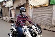 फतेहपुर के SP बाइक से लॉकडाउन का लेते हैं जायजा, अबतक नहीं मिला कोरोना का मरीज