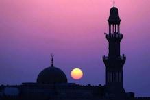 बिहार में मुस्लिम संगठनों का ऐलान- रमजान के महीने में घर में ही पढ़ें नमाज
