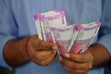 PF खाते से पैसा निकालने से पहले जरूर जान लें ये निमय, वरना कट जाएगा टैक्स!