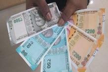 सरकार ने करोड़ों लोगों को दी राहत! 30 जून तक इनके बैंक खाते से नहीं कटेगा पैसा