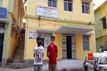 PM की अपील के बाद गुल्लक के साथ छोटे बच्चे पहुंचे कलेक्टर ऑफिस, किया दान