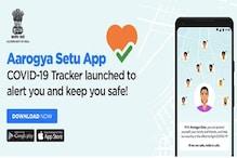 आगे चलकर ई-पास के रूप में आरोग्य सेतु एप का कर सकते हैं इस्तेमाल