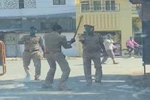 सीतापुर: लॉकडाउन के दौरान सिपाही ने सरेआम दरोगा को पीटा, वीडियो वायरल, FIR
