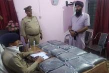 राशन के नाम पर झारखंड से हरियाणा भेजी जा रही थी 1 करोड़ की अफीम, 1 गिरफ्तार