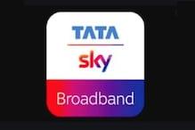 Tata Sky ग्राहकों को झटका! अनलिमिटेड प्लान में नहीं मिलेगा इस सुविधा का फायदा