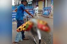 बाजार में गई शख्स की जान, सफाईकर्मी ने साइकिल पर शव रख पहुंचाया अस्पताल