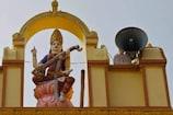 उत्तराखंड के इस जिले में मंदिरों में नहीं बजता है लाउडस्पीकर, जानें वजह