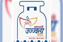 बिहारः उज्ज्वला गैस कनेक्शन लेने वाले 95% लोगों के खाते में जमा हुए 842 रुपए