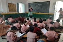 बोर्ड रिजल्ट में इतिहास रचने के बाद अब बिहार से स्कूलों पर आई बड़ी खबर