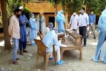 तबलीगी जमात से जुड़े 11 विदेशियों को पुलिस ने किया गिरफ्तार