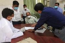 COVID-19: जमातियों के छिपे होने की आशंका पर आजमगढ़ पहुंची WHO की टीम