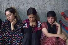 ISIS के लिए यजीदी लड़कियों को बनाता था 'सेक्स स्लेव', बीवी भी करती थी मदद