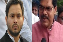 हिम्मत है तो गोपालगंज से चुनाव लड़कर दिखाएं- तेजस्वी के मास्टरप्लान पर बोली BJP