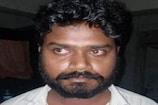 नालंदा: रामविलास पासवान की पार्टी LJP के जिलाध्यक्ष का बेटा निकला बैंक लुटेरा