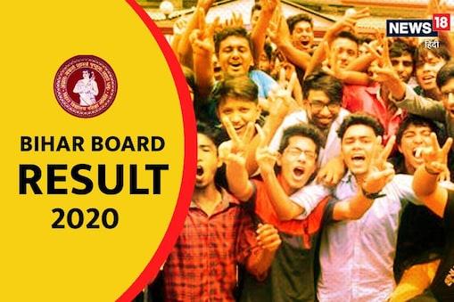 वार्षिक माध्यमिक परीक्षा, 2020 में कुल 14,94,071 विद्यार्थी शामिल हुए थे