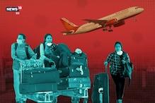 लखनऊ और वाराणसी से इन शहरों के लिए फ्लाइट्स की बुकिंग शुरू, जानें Air Fare