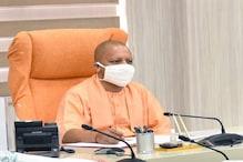 सीएम योगी ने कसा तंज, बोले- भगवान न करें विपक्ष के नेता को अस्पताल जाना पड़े..