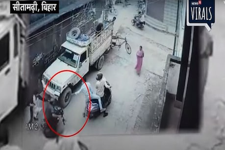 सीतामढ़ी में कारोबारी की हत्या करते CCTV में कैद हुए अपराधी, देखें मर्डर का Live Video