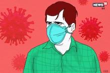 COVID-19: IIT कानपुर ने बनाया कोरोना वायरस को मारने वाला मास्क, जानिए खासियत