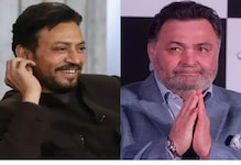 ऋषि कपूर और इरफान खान के निधन पर बोला ये पाकिस्तानी खिलाड़ी- मौत का मजा...
