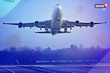 खुशखबरी! इन एयरलाइन कंपनियां ने कैंसिल हुई फ्लाइट का टिकट रिफंड देना किया शुरू