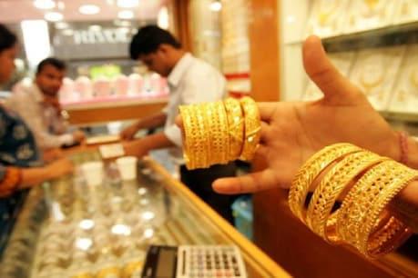 लॉकडाउन के बीच तीन दिन बाद फिर सस्ता हुआ सोना, फटाफट जानें 10 ग्राम के नए रेट्स