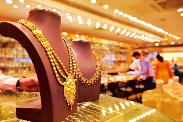 लॉकडाउन में मोदी सरकार बेच रही बाजार भाव से सस्ता सोना! जाने यहां