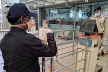 कुछ यूं बदल जाएगा आपके हवाई सफर का अनुभव, जानिए Airport पर होने वाले 10 बदलाव