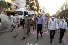 Indore COVID-19 Update: इंदौर में बजी खतरे की घंटी, 1 दिन में मिले 131 मरीज