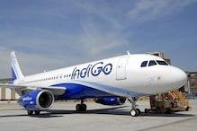 इन एयरलाइन कंपनियों ने शुरू की घरेलू उड़ानों की बुकिंग!