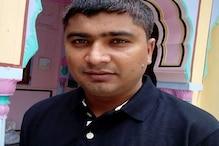 Jaipur: अमरसर सरपंच की सरेराह गोली मारकर हत्या, बवाल मचा, पुलिस थाना घेरा