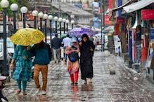 Weather: 20 मई को टकराएगा तूफान 'अम्फान', छत्तीसगढ़ में यहां हो सकती है बारिश