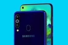 Samsung का बड़ा झटका! 1 जून से इन सभी स्मार्टफोन में बंद हो रहा है ये फीचर