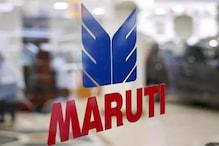 लॉकडाउन के बीच Maruti ने कुछ ही दिनों में बेची 5000 कारें