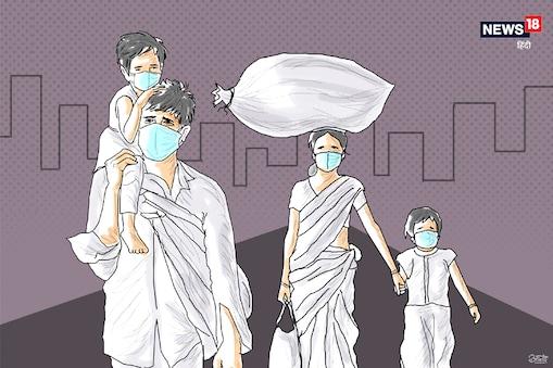 एमपी में फंसे केरल और तमिलनाडु के 600 मजदूर (कॉन्सेप्ट इमेज)