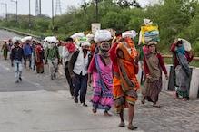 Lockdown में प्रवासी मजदूरों से ठगी, 1.40 लाख रुपये लेकर फरार हुआ ट्रक चालक