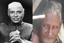 पंडित नेहरू की अपील पर सबकुछ कर दिया दान, भुखमरी की कगार पर है यह देशभक्त