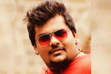 27 की उम्र Ready के अभिनेता मोहित बघेल का निधन, परिणीति चोपड़ा ने कही ये बात