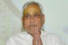 BIHAR : शहीदों के आश्रित को नौकरी और मुख्यमंत्री राहत कोष से 25-25 लाख रुपए