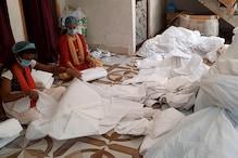 Bihar: CM के गृह जिले में हो रहा है PPE किट का निर्माण, 400 रुपये है कीमत